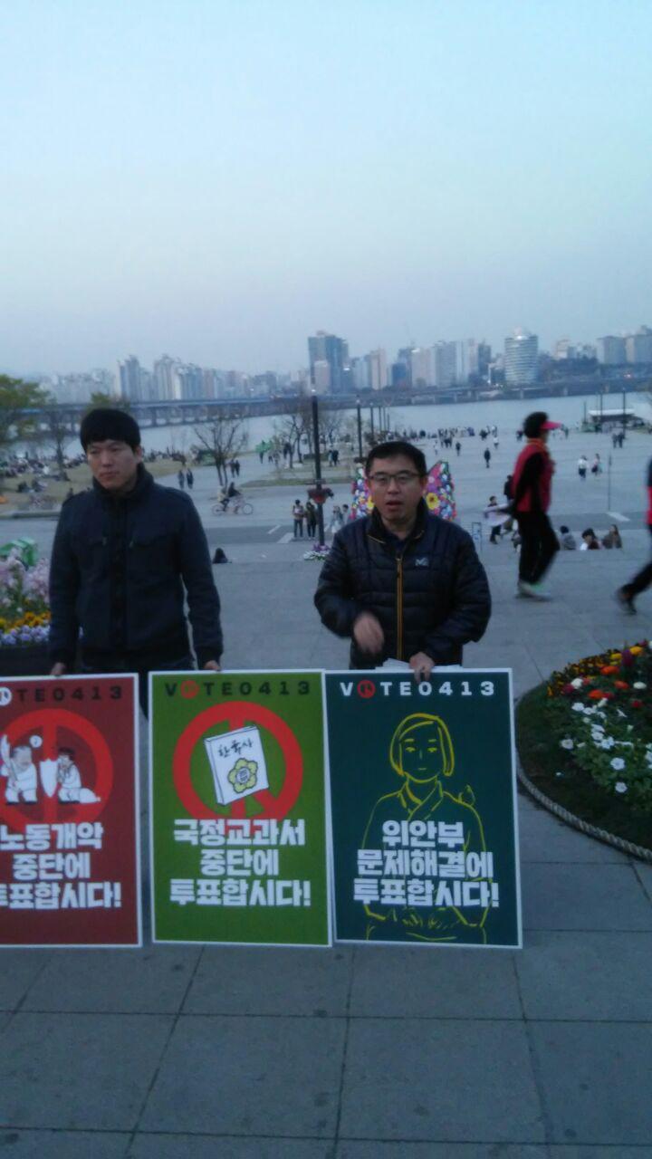 photo_2016-04-12_15-56-44.jpg