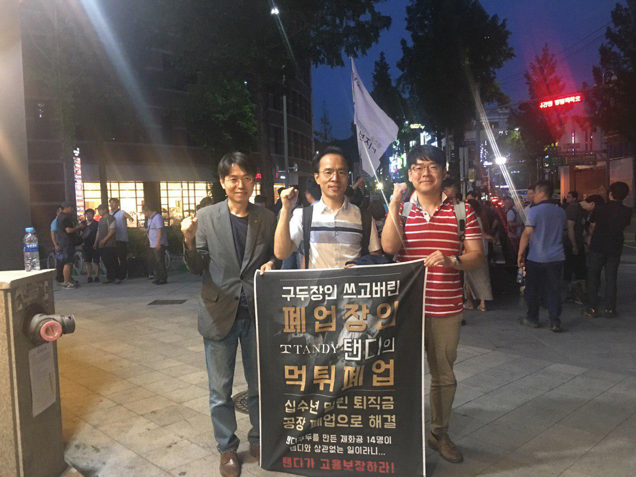 photo_2019-07-10_20-32-45.jpg