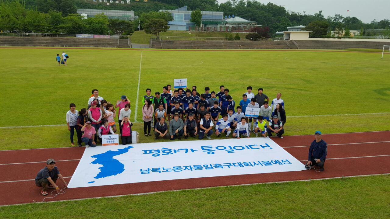 photo_2016-06-05_16-10-05.jpg