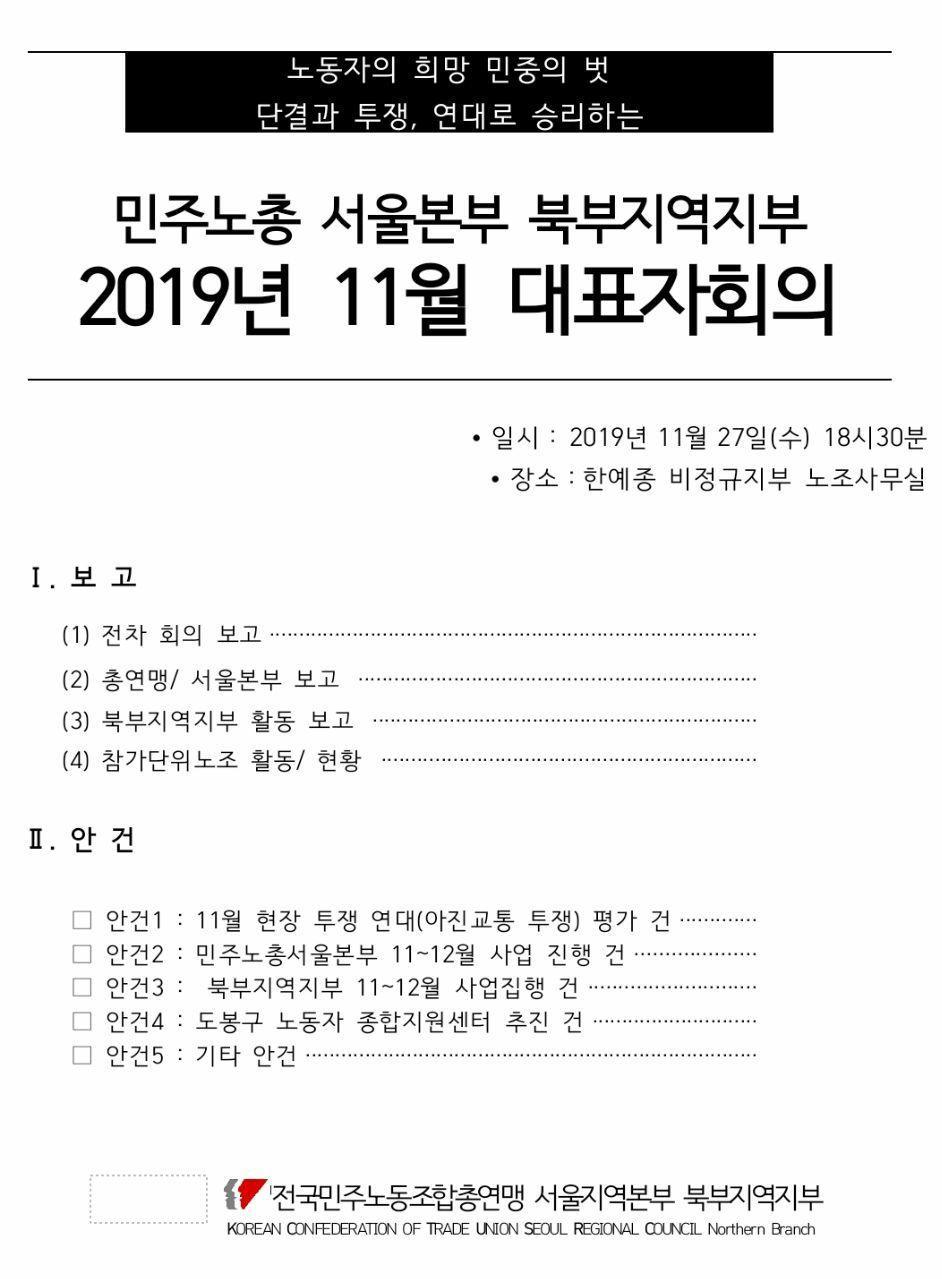 photo_2019-11-26_15-29-29.jpg