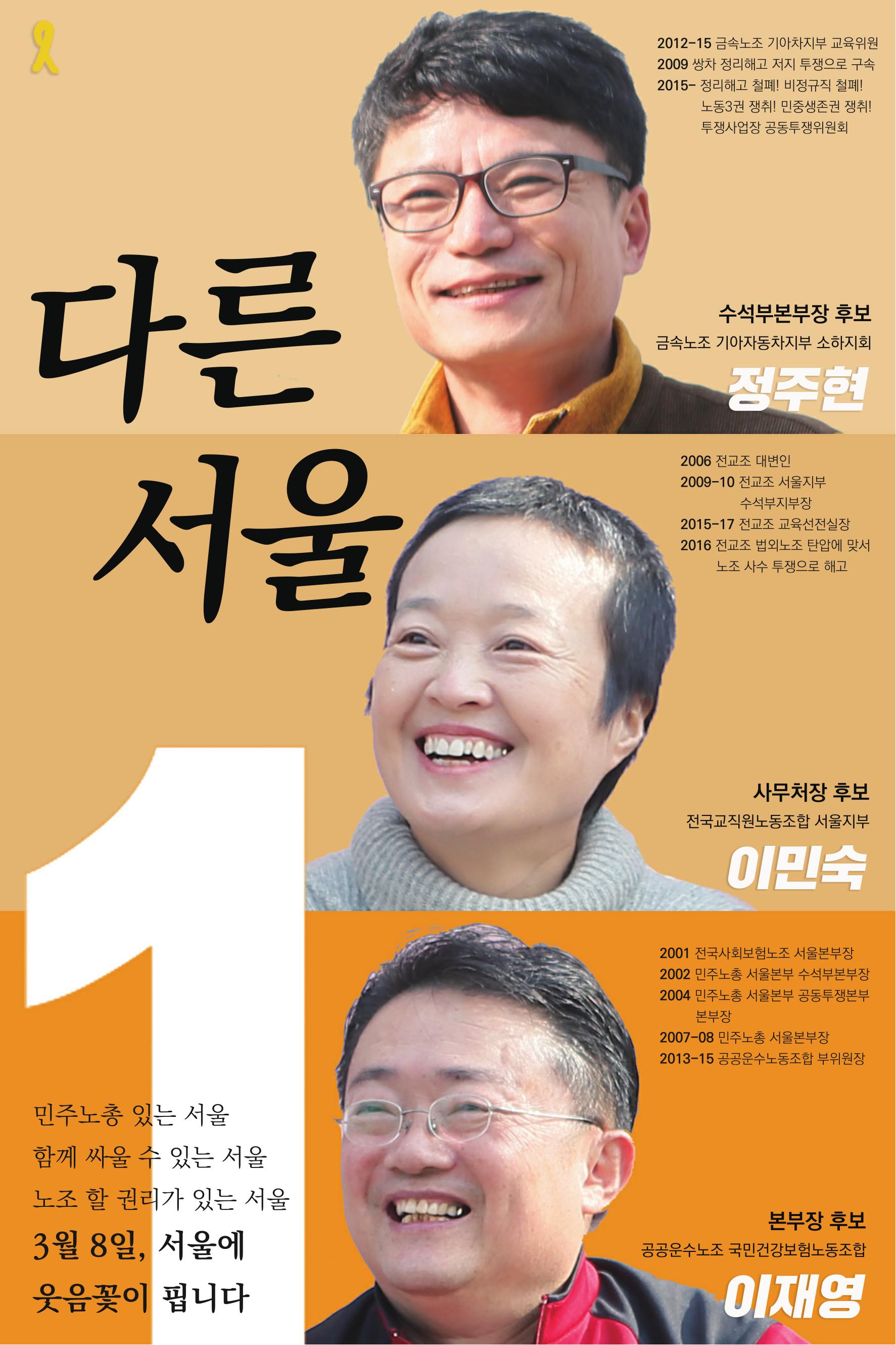 기호1-포스터-1.jpg